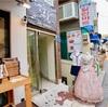 韓国のマチュピチュ!?甘川洞文化村