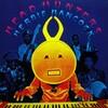 UKジャズのカヴァー・コンピアルバム『Blue Note Re:Imagined(ブルーノート・リイマジンド)』収録曲のオリジナル曲<03>『Herbie Hancock(ハービー・ハンコック)/Watermelon Man』|収録アルバム『Takin' Off(テイキン・オフ)』