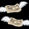 【日記】1000円の価値と100円の価値