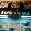 ホーチミンで買えるBANCHANNARAの絶品明太子