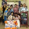 6月23日金沢区の釜利谷西地域ケアプラザ デイサービス沖縄フェアで演奏しました