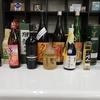 令和二年 新年の酒を見る会を開催します