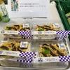 竹の子山椒煮入りばら寿司