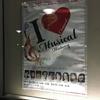 「I Love Musical」