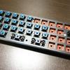 メカニカルキーボードのスイッチ交換(続き)
