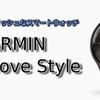 Suicaに対応⁉【GARMIN vivomove Style】レビュー スマートウォッチに見えないスタイリッシュな時計‼