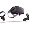 Oculus(VRヘッドセット)をAmazonで購入する方法と正規品の見分け方
