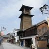 川越:伊佐沼冒険公園~蔵造の町~はつかりの湯