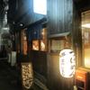 【今週のラーメン940】 麺屋 はやしまる (東京・高円寺) わんたんめん(醤油)