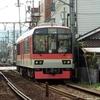 再び叡山電鉄沿線を散策