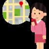 【シンガポール】国内移動手段はアプリ「go there」で確認!!