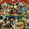 アルカディア 5 : アルカディア Vol.5 ( 2000 年 10 月号 )