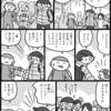 平成のマハトマ・ガンジー2