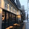 出張女子のひとりご飯〜札幌 Coffee&Wine Standard Coffee Lab〜