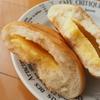 【突発企画】ただ真面目にクリームパンを食べるだけの記事①