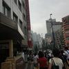 東京の冒険1日目
