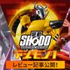 【8/6 23:59予約締切!】今、デジモンフィギュアが進化する-SHODOデジモン1 レビュー