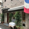 (Tokyo-27/Restaurant Kobayashi)日本美味しいもの巡り Japan delicious food and wine tour