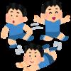 小学校外国語 必ず盛り上がる簡単面白ゲーム「なりきりShapeゲーム」