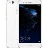 Huawei P10 Lite(P9 lite後継機) 先走りリーク情報まとめ