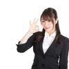 【保存版】住みやすい街ランキング 東京子育て家族にもぴったりの引っ越しサイト3選