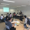 BLE Bootcampに参加した #blebootcamp
