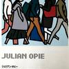 現代美術って楽しい『ジュリアン・オピー』の仕事