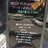 新宿→散歩→下北沢 ~169~
