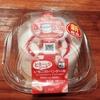 【ファミマ】新発売 とろ〜〜りソース いちごのパンケーキを食べてみたらとろ〜りしない問題