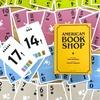 簡単なボードゲーム紹介【アメリカンブックショップ新版】
