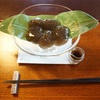 京都の下鴨神社周辺で和菓子が食べたくなったら【茶寮 宝泉】へ行こう!!