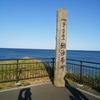 ある錯覚・・・日本は意外に狭い!