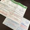 【LINE Payで自動車税の請求書支払い 準備編】