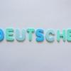 私のドイツ語のレベル。