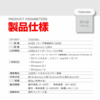 東芝製 64GB USB3.0のUSBメモリーの容量偽装チェックとベンチマーク