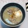 【料理】「サムゲタン」で身体の芯から温まり「体調不良」「疲労」「自律神経」の3つが改善!