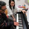 イオンモール太田店 ピアノインストラクター伊藤のFriday ブログ Vol.15 ~ギタリストのためのピアノレッスン~