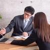〝住宅ローン審査〟銀行が見ているのは〝お金を貸しても返せる人かどうか?〟
