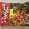 【セブンプレミアム】蒙古タンメン中本 汁なし麻辛麺