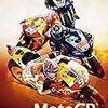 過去レース視聴 2013 MotoGP 第2戦アメリカズ