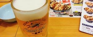 てんやの天ぷら生ビールセット(580円)は無料のお新香がありがたい