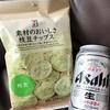 ビールに超合う!コンビニ100円菓子シリーズ