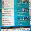 【シーズン8使用構築】温故知新ドラパガエン(86位)