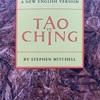 第41章~TAO TE CHING~