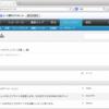 Chrome風に翻訳してくれるS3.Google Translaterが使いやすい