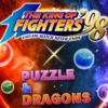 「THE KLNG OF FIGHTERS'98」キャラ 当たりランキング トップ3