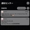 "NIKE ""JUST FOR YOU"" 「 NIKE AIR JORDAN 6 Neutral Gray 」&最近のsupreme online"