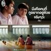タイドラマが好き「SPIKE」