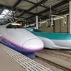 JR東日本「新幹線半額キャンペーン」で旅行しよう