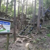 ユニトピア篠山へキャンプに行く。(2日目)